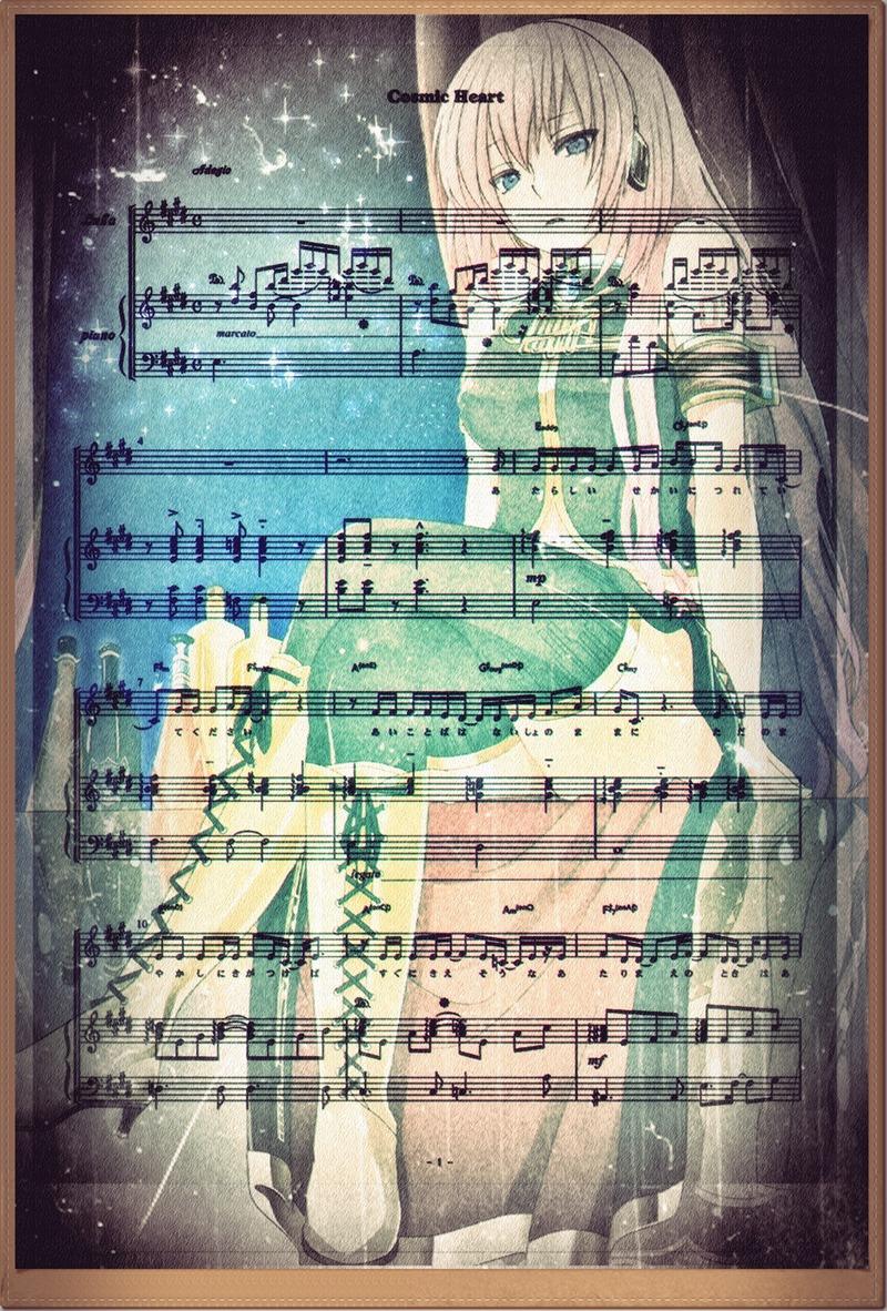 抄宇宙 Piano 1p7edit