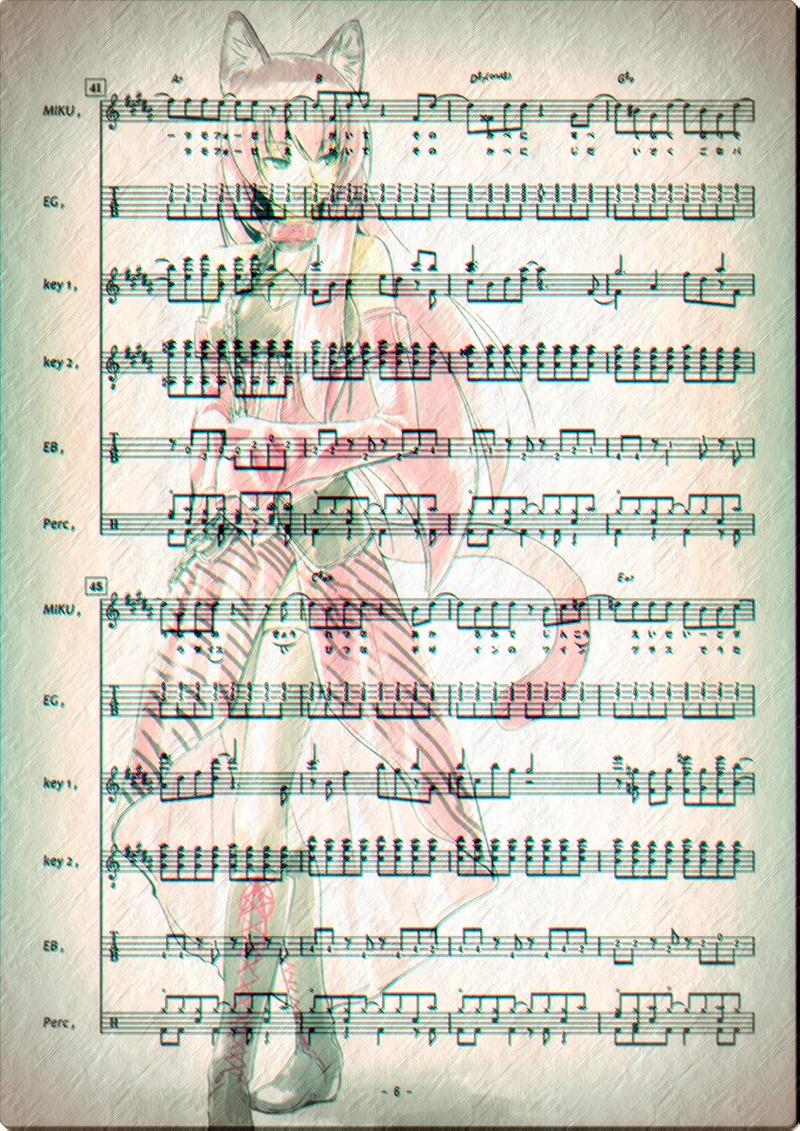 真珠色のVISION Band 6p7edit