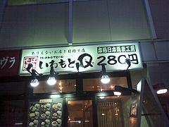 HI3D0041