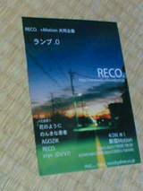 b544eeec.jpg