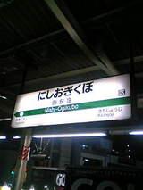 f3ed673b.jpg