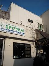 柿 ダイア 001