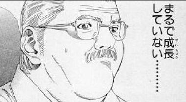 安西先生1