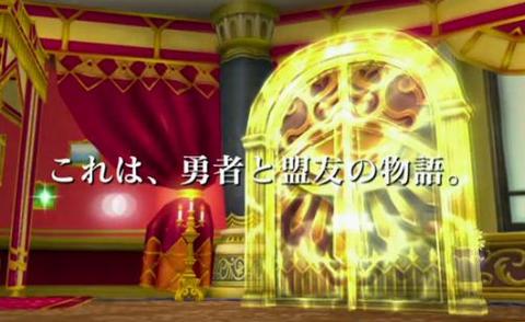 王家の迷宮1
