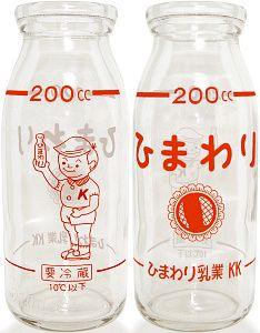 Himawari200-2-21