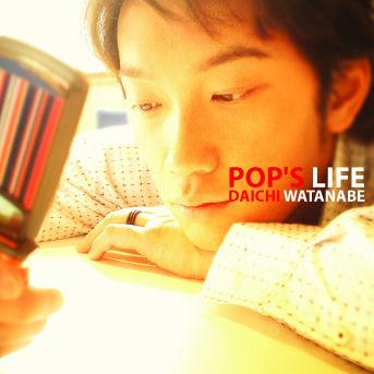 シンガーソングライター渡辺大地HP歌詞検索『君の寝顔に』コメントトラックバック