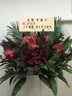 2014-09-04-11-40-57