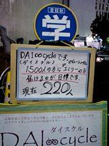 d93dfd14.jpg
