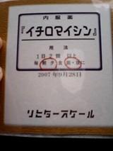 fdc467ce.jpg