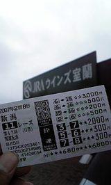 8942dcc2.jpg