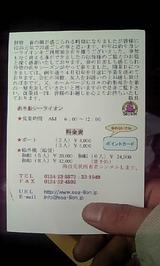 9fc0d381.jpg