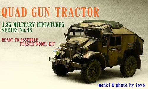 GUN TRACTOR (1)