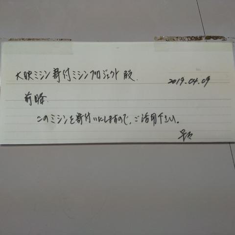 DSC_2445