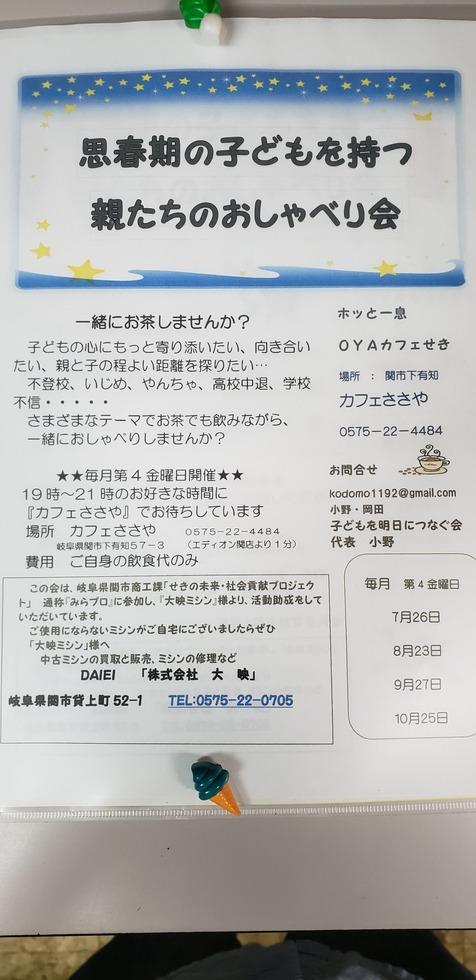 20190921_195027