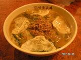 ミョンドン餃子の麺