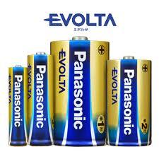 EVOLTA乾電池