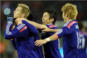 サッカー日本ベルギー