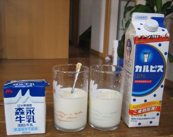 カルピス牛乳