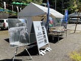 4.29 袋田の滝�