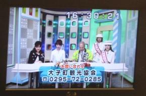 H21埼玉キャン4