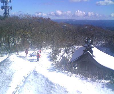 20091103八溝山山頂