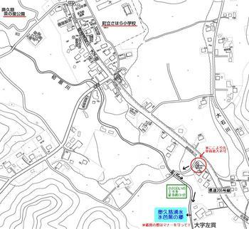 2010水芭蕉の郷マップ