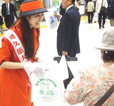 上野キャンペーン