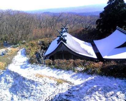 20101116八溝山