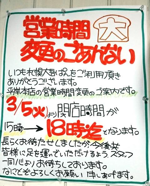 19-03-05-08-58-02-801_deco