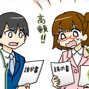 kosoku_midashi