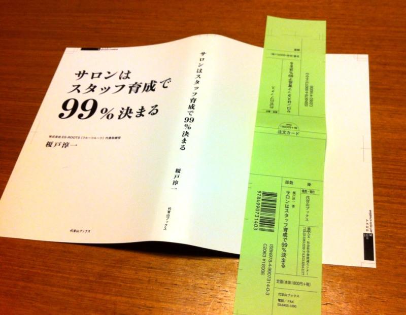 dda9b795.jpg