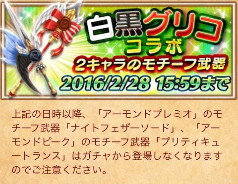 20160227_072536000_iOS