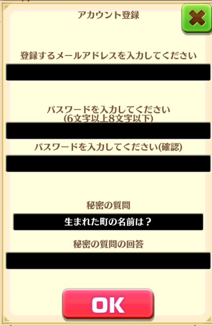 shirotouroku_3