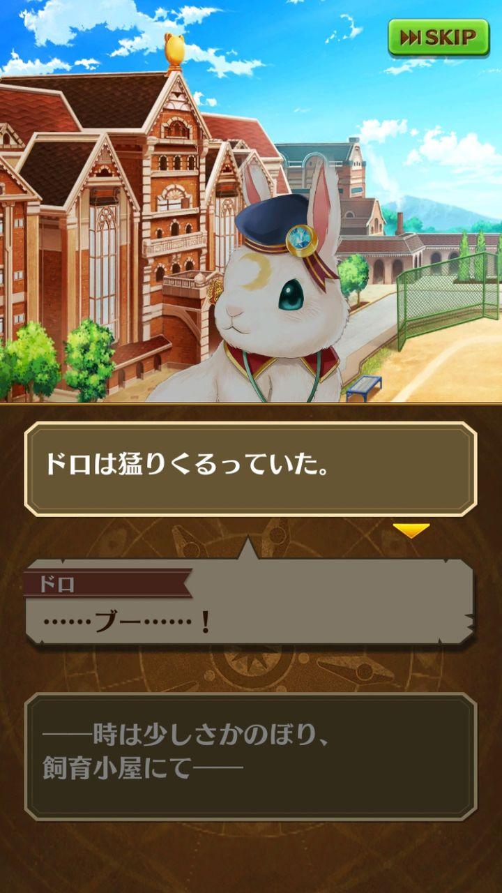 【しろチャン!】 ~白猫まとめ・攻略チャンネル!~ドロちゃんのインパクトが強すぎる? トリ公と肩を並べる存在感!コメントコメントする