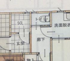 web内覧会 トイレ