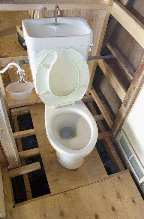 トイレ床工事_01