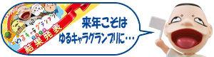blog_syatyou031