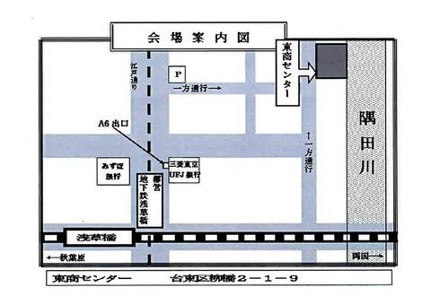 宮沢展示会4月卓図3