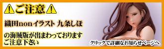 caution_shiho
