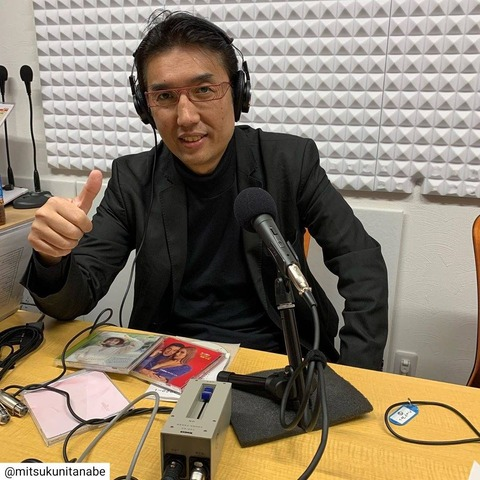 田辺さんラジオ