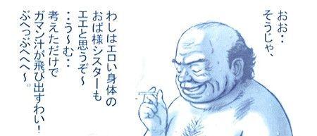0412おやじイラスト_01
