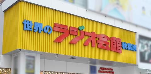 store03_pre2