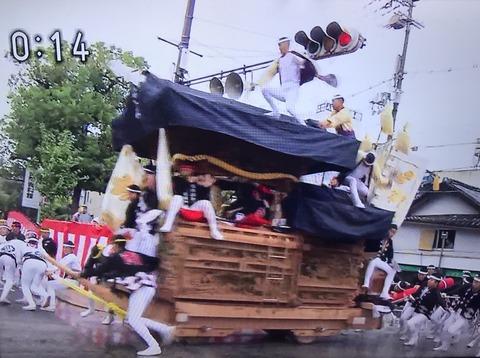ソーリャー!ソーリャー!岸和田だんじり祭り始まりました