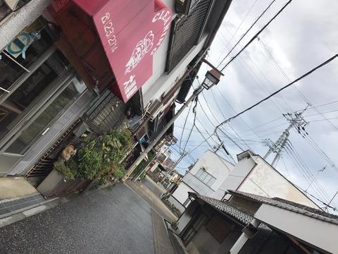 台風に伴い集配と営業のお知らせ
