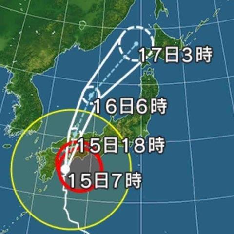 大黒屋クリーニングはお休み中です。台風で外出禁止令!