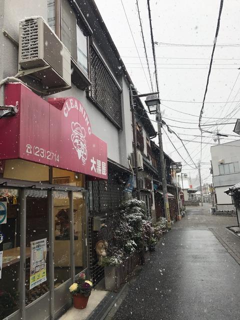 年に1度あるかないか!?寺内町の雪景色