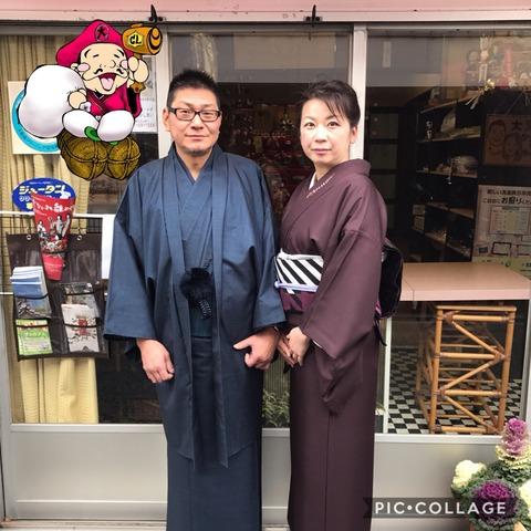 娘の成長十三参り 着物来て初京都へ
