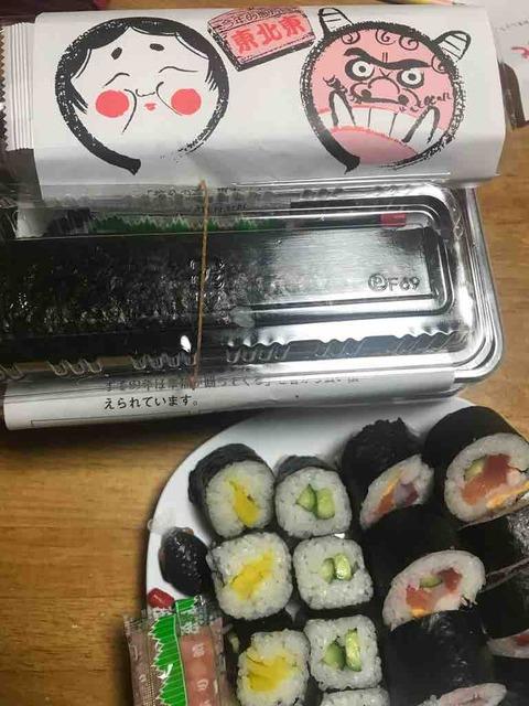 2月3日の節分!巻き寿司たべてホッコリ