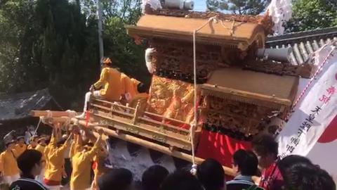 美具久留御魂神社で天皇陛下即位記念曳行