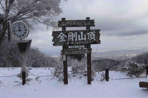 雪景色が見えたら金剛山へ